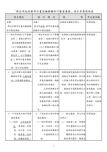 W8-2.pdf