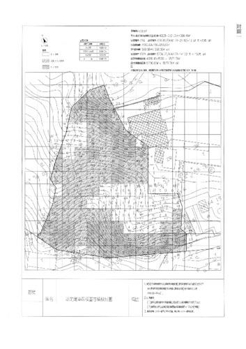 96071-1.pdf